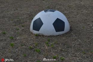 李铁8号足球公园