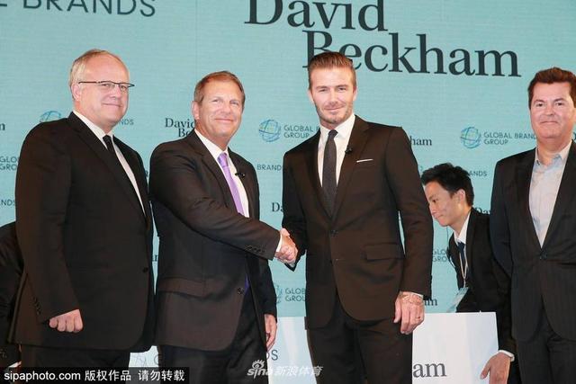 当地时间2014年12月3日,香港,贝克汉姆创建个人公司。