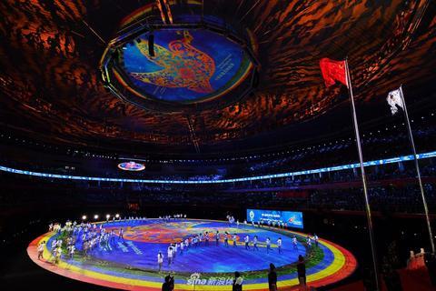 第七届世界军人运动会闭幕式