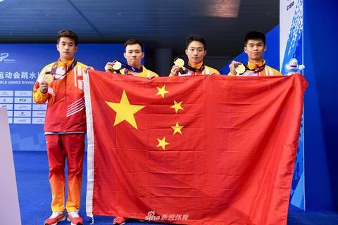 军运会中国获跳水男团冠军