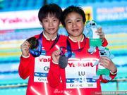 世锦赛跳水女子十米台陈芋汐夺金卢为亚军