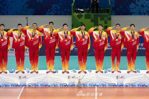 军运会中国男排夺冠