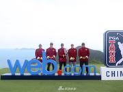 美巡中国清水湾公开赛沃克夺冠 塔伦赢奖金王
