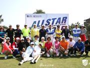 全明星高尔夫球队三亚邀请赛