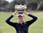 LPGA澳大利亚公开赛科达夺冠