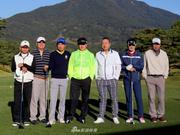 全明星高尔夫球队釜山邀请赛