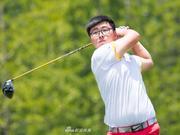 中国青少年高尔夫未来之星U18赛次轮