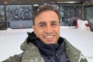 卡纳瓦罗享受假期赴日滑雪胜地