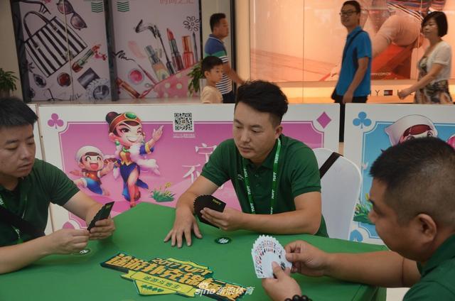 8月12日,由棋牌游戏领军企业途游游戏举办的2017 tupt途游扑克锦标赛