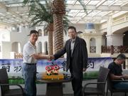 高清-高尔夫围棋赛北京山东手谈