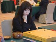 高清-女子围甲赛场美女棋手 黑嘉嘉光彩夺目