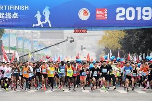 2019重庆半程马拉松赛开跑