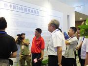 高清-2019围棋大会日照盛大开幕 林建超观摩成果展