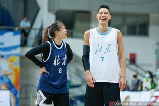 首钢公益赛:男女篮队员大乱斗