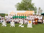 中国青少年高尔夫未来之星U18赛开幕