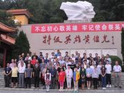 高清-围棋之乡三轮战罢 赛后参观黄继光纪念馆