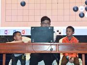 高清-东盟邀请赛众棋手组团挑战神秘人工智能