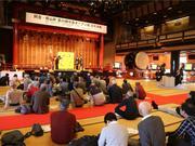 高清-阿含桐山杯在日本举行 中日同时大盘讲棋
