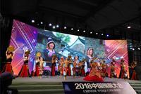 南宁中国围棋大会回顾 接地气搞创新求发展