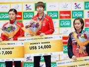 乒乓球亚洲杯朱雨玲卫冕