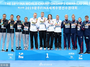 世锦赛混合5公里接力德国夺冠