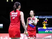 苏杯日本3-1印尼进决赛