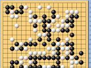 动图棋谱-女子围甲第15轮 芮乃伟屠龙胜王爽