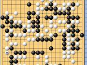 动图棋谱-亲缘赛第3轮 江芮夫妇胜麦克牛娴娴