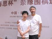 高清-亲缘赛第3轮赛后 冠军江芮夫妇合影