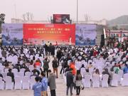 高清-中国棋文化(重庆)峰会开幕 嘉宾云集