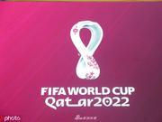 2022年卡塔尔世界杯会徽公布:足球连接世界