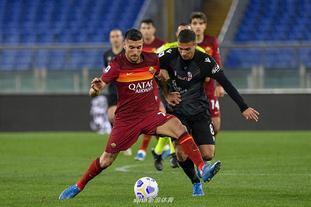 [意甲]罗马1-0博洛尼亚