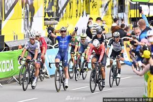 2021環法自行車賽第四賽段比賽