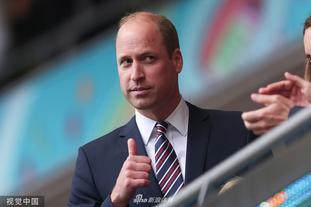 威廉王子現身看臺獻上表情包