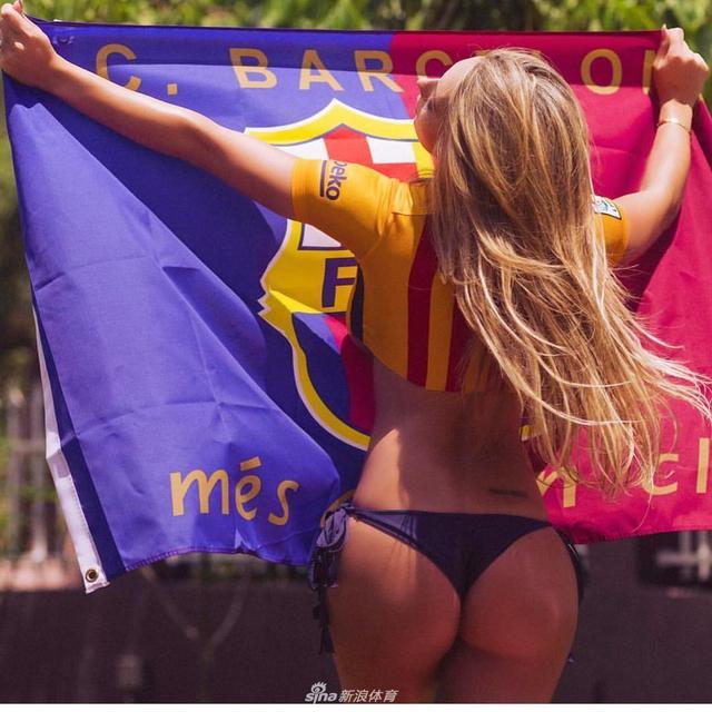巴萨最性感女球迷火辣写真