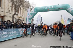 土耳其总统杯自行车赛