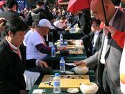 高清-第6届女子围甲 公益指导棋活动现场