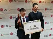 高清-LG杯决赛赛后聚焦 杨鼎新捧起冠军奖杯