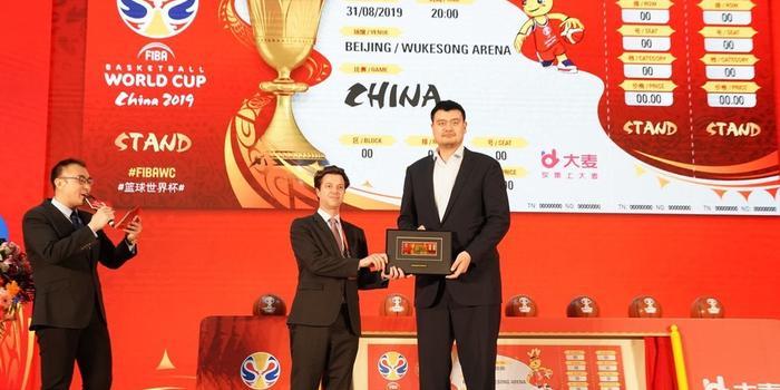 中国教育报:男篮世界杯是生动的体育教材