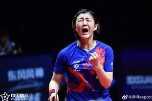 陈梦获得总决赛女单三连冠