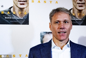 范巴斯滕传记《BASTA》发布会 范佩西古利特等众星亮相捧场