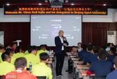 卡恩造访北京体育大学