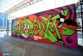 英超亚洲杯主题涂鸦墙惊现南京