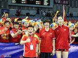开门红!世联北仑站中国3-0德国