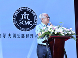 组图-GCMC举办欢迎晚宴喜迎各地会员