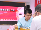 高清-阿含桐山杯八强赛打响 刘小光赛场观战