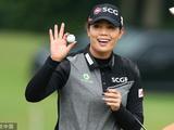 泰国LPGA赛阿瑞雅逆转夺冠