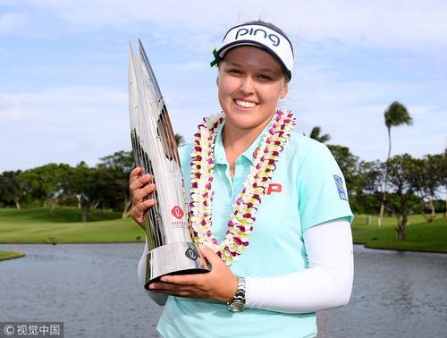 LPGA夏威夷锦标赛亨德森夺冠