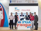 PGA青少年联赛2018赛季启动