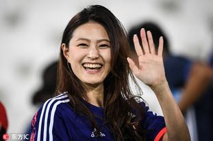 亚洲杯第13日美女球迷精选
